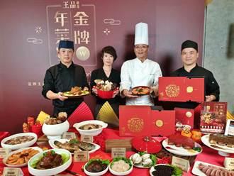 《觀光股》年菜商機上看60億 王品拚業績跳增逾4倍