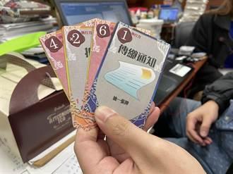 新冠疫情裁罰 行政執行署成功追討1708萬餘元
