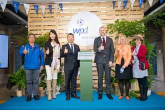 台灣首座環保署認證風能環教中心正式揭牌
