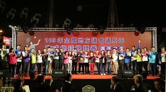 全國議會軟網賽台南登場 選手之夜破紀錄