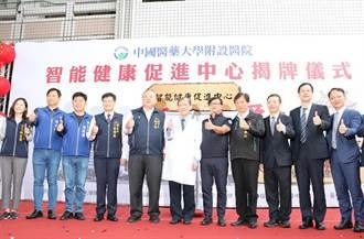 中國附醫攜手元保宮 設置全台首個寺廟「智能健康促進中心」