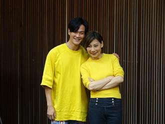 《救救歡喜鴛鴦樓》2020最終場在台南