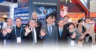 台灣5G旗艦隊 拚年產值500億