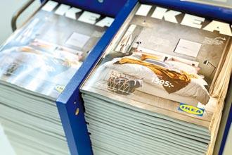 創刊70年 IKEA產品目錄停止發行