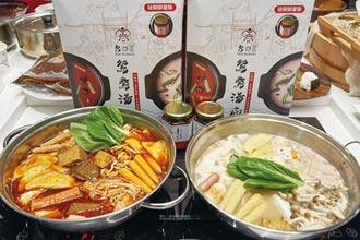 國人愛吃鍋 量販超市掀鍋物大戰
