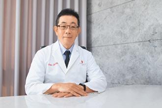 艾微芙生殖醫學 不孕症新解方