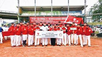 第16屆河東盃慢壘賽 三商壽 奪邀請組冠軍