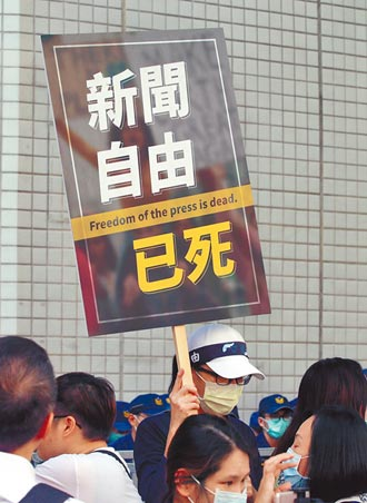 游盈隆訝異 非自由開放社會 律師陳麗玲認 寒蟬效應已現