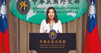 台湾邦交国有未爆弹