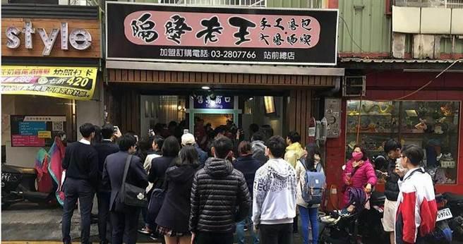 桃園排隊湯包名店「隔壁老王」老闆王國華遭前員工Lulu控訴言語霸凌,之後更威脅「要對家人不利」性侵得逞。(圖/翻攝臉書)
