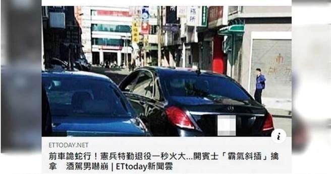 曾幫警察追捕、壓制逃犯,讓王國華曾被媒體稱為「正義哥」。(圖/翻攝臉書)
