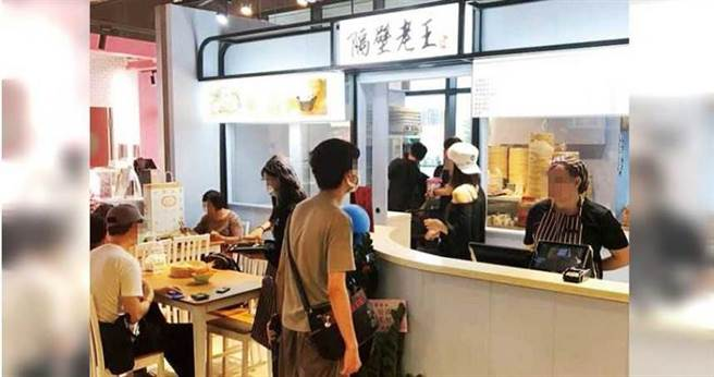 今年7月,「隔壁老王」在桃園新光影城美食街展店,Lulu應徵去上班卻是踏入地獄。(圖/翻攝臉書)
