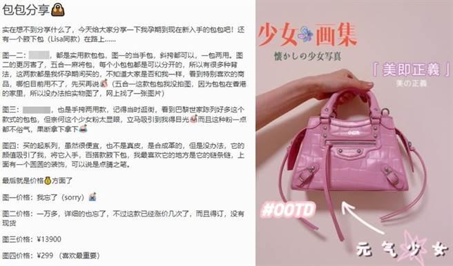 张馨月分享名牌包。(图/取自《on.cc东网》)