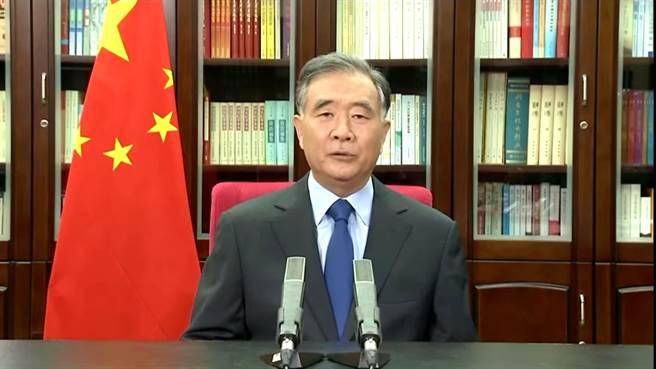 中共中央政治局常委、全國政協主席汪洋。(翻攝自新華視頻)