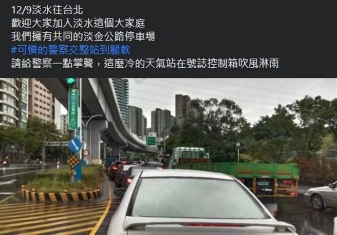 關渡大橋早上發生4起車禍,嚴重塞車讓淡水在地人叫苦連天。(圖/翻攝自臉書 細說淡水)