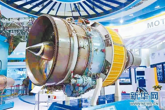 2018年珠海航展,大陸天驕航空與烏克蘭馬達西奇公司聯合展出航空發動機。(取自新華網)