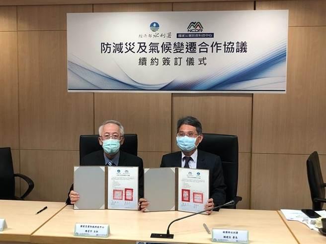 水利署與國家災害防救科技中心簽署防減災及氣候變遷合作協議。圖/水利署提供