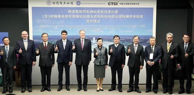 經濟部長王美花(中)、AIT處長酈英傑(左5)、國營會執行長劉明忠(左3)、台電董事長楊偉甫(右5)等貴賓出席見證簽約儀式。(鄭任南攝)