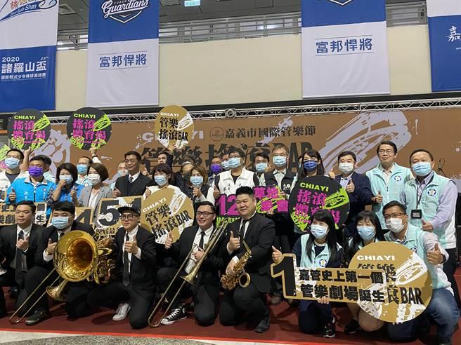 嘉義市長黃敏惠宣布2020國際管樂節即將登場。(廖素慧攝)