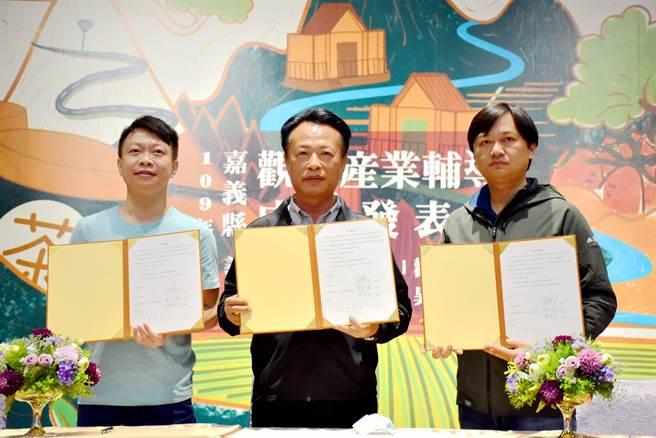 嘉義縣長翁章梁攜手KKday與新成立的「嘉義縣阿里山台18產業觀光協會」簽署三方合作MOU。(呂妍庭攝)