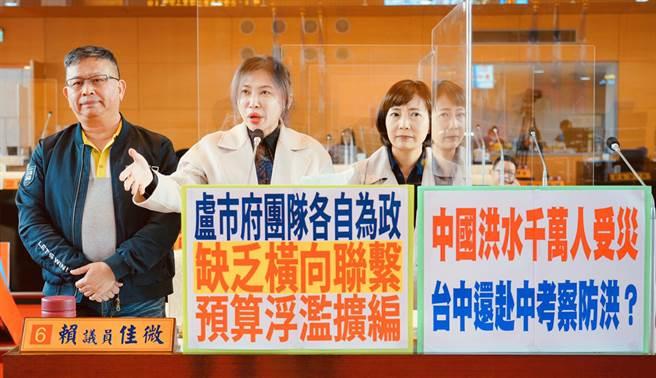 市議員李天生、賴佳微、陳淑華(由左至右)指出,中國今年洪災造成數千萬人受災,亦造成中國民眾嚴重的財損,台中還赴大陸考察防洪。(陳世宗攝)