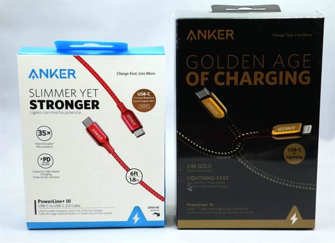 Anker PowerLine+ III USB-C to USB-C 2.0充電線與PowerLine+ III USB-C充電線(右)。(黃慧雯攝)