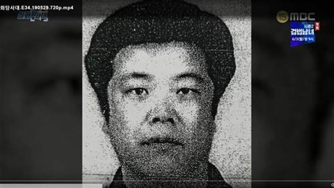 趙斗淳將在12日出獄。(圖/翻攝自dongyoungsang/mbc)