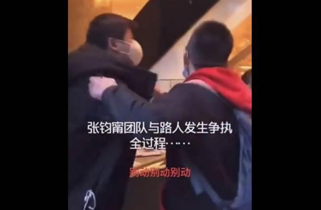 張鈞甯工作團隊與路人(左)大打出手畫面全都錄。(取自微博)