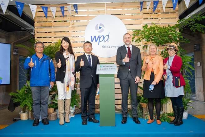 台湾首座风能环教中心正式揭牌。图/达德能源提供
