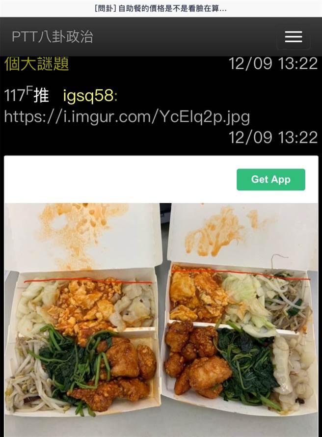 有網友點出關鍵原因,說明菜色的擺放位置是影響價錢的一大主因。(圖擷取自ptt)