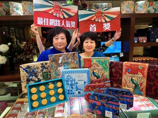 陳蓓梅、陳蓓琴(右)姊妹倆齊心打造「丰丹嚴選本舖」,多年來屢奪食品競賽大獎的肯定。圖/曾麗芳