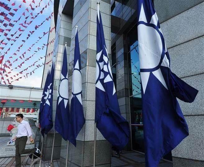 图为国民党中央党部。(图/本报系资料照片)