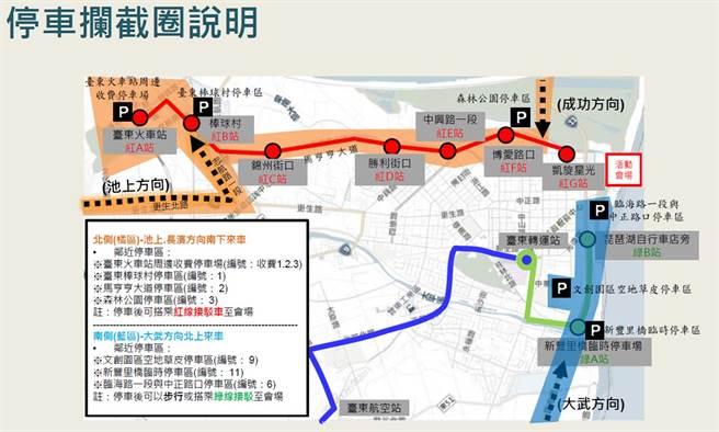 附圖2 外地車輛進入市區之攔截圖。(交通部提供)