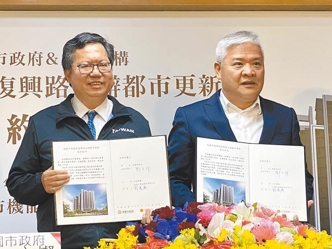 桃園市長鄭文燦(左)8日和立信機構總裁賴運興簽約,將以公辦都更的方式在桃園火車站旁興建2棟住商大樓。(蔡依珍攝)