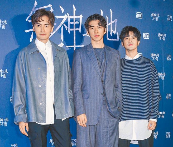 鄭元暢(左起)、傅孟柏、顏毓麟昨出席《無神之地不下雨》卡司發布會。(吳松翰攝)