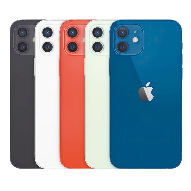 蝦皮購物雙12推iPhone 12 mini 128G優惠,搭配商城88折券,最高折2000元,原價2萬5500元,12日零點開搶,特價2萬3500元。(蝦皮購物提供)