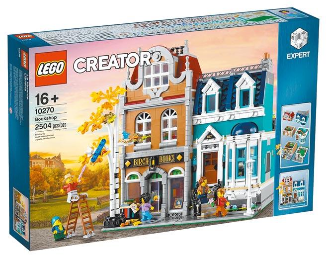 蝦皮購物雙12推LEGO積木,原價5299元,10日下午6時開搶,特價636元。(蝦皮購物提供)