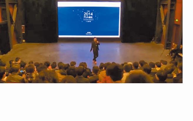 浪跡教育2014年峰會聽眾擠爆。(視頻截圖)