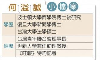 吃萊豬吞核食 台灣人好大的胃口