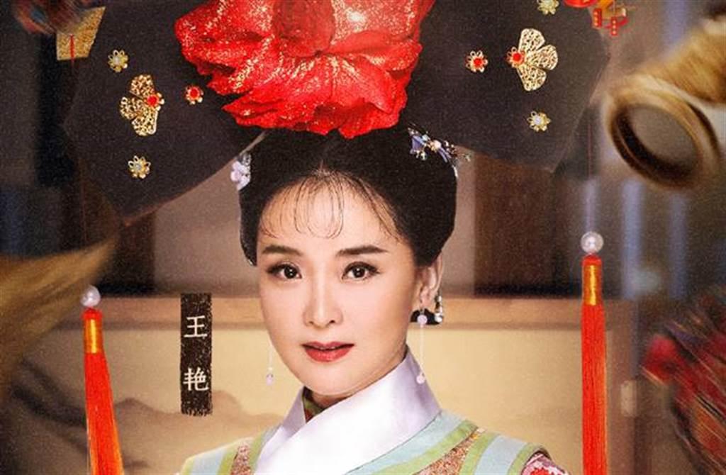 王艷在《還珠格格》中飾演聰明、溫柔婉約「晴格格」(圖/取材自微博)