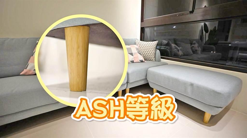 椅腳是以堅固耐用的北美梣木(ASH)製作。