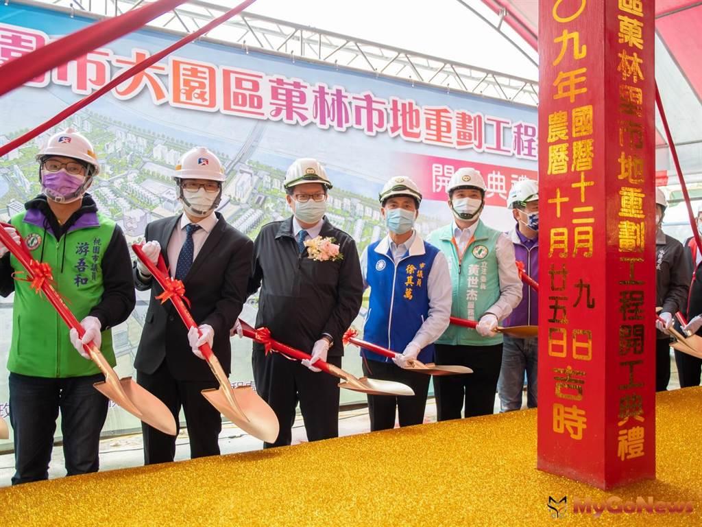 大園區菓林市地重劃開工,打造極具發展潛力的菓林新市鎮(圖/桃園市政府)