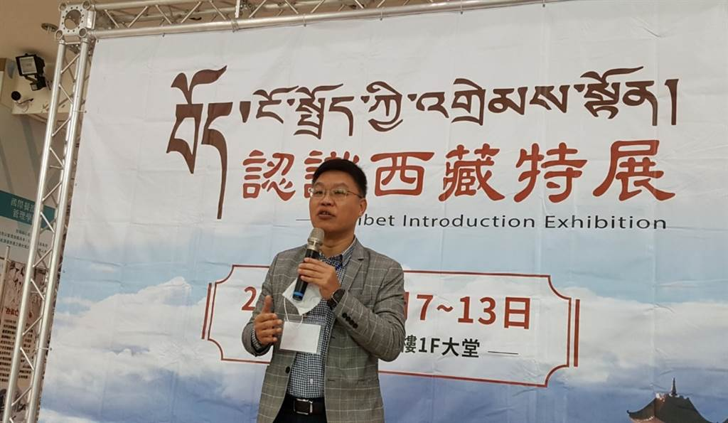 玄奘大學簡紹琦校長於12月7日「認識西藏特展」開幕式致詞。(玄奘大學提供)