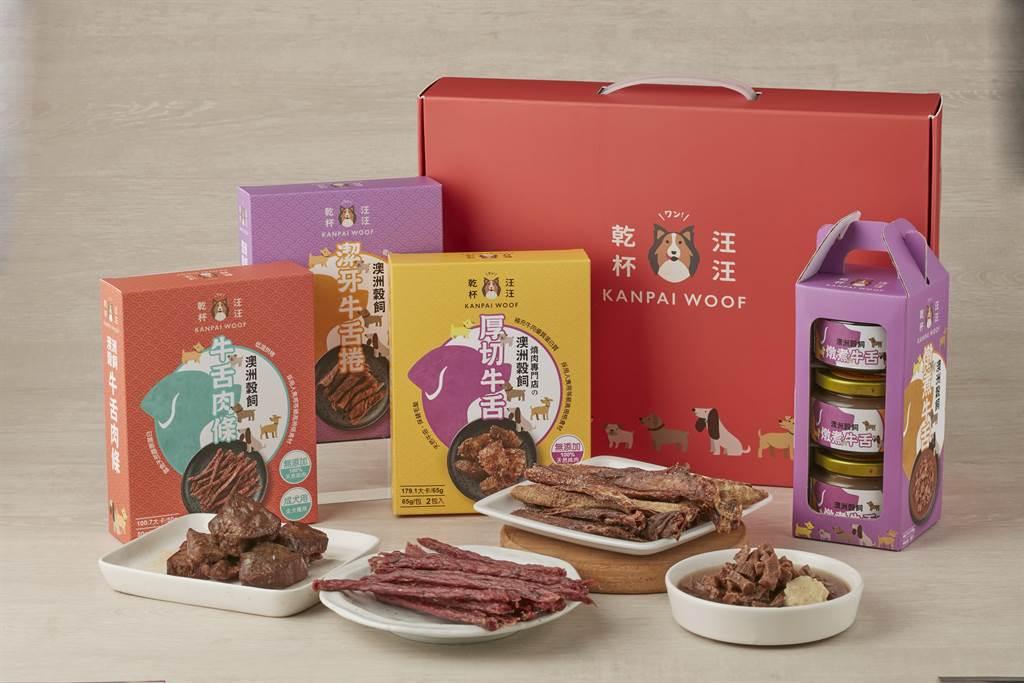 乾杯集團跨足寵物食品市場,推出寵物食品禮盒。(圖/乾杯集團)
