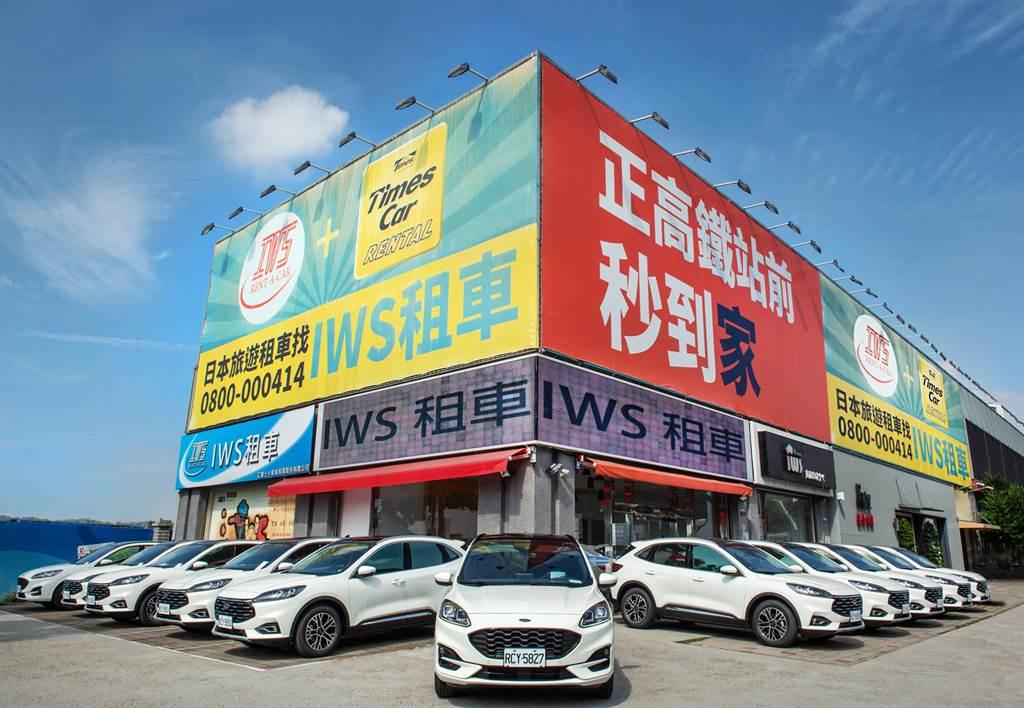 IWS租車自即日起推出「The All-New Ford Kuga全方位智駕暢行專案」,讓消費者得以單日最低3,250元起優惠租金感受純正跑旅魅力。