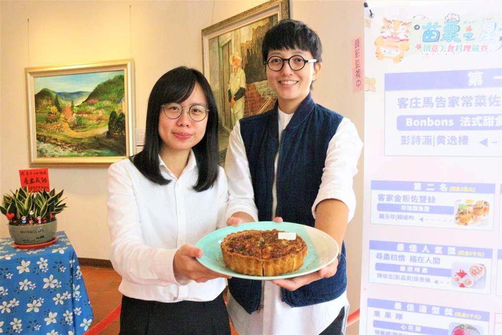 青年主廚彭詩涵(右)與工作室設計總監黃逸榛(左),端上獲得創意料理首獎的「客庄馬告家常菜佐法式橙酒鹹豬肉派」,介紹食材與創意發想。(巫靜婷攝)
