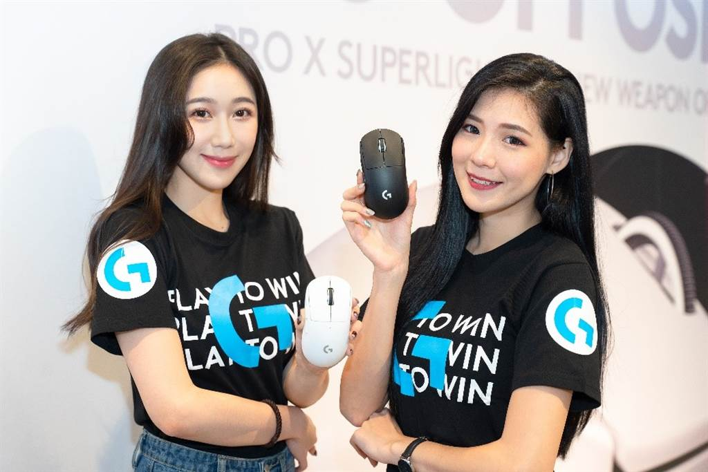 Logitech G 推出 PRO X SUPERKIGHT輕量化無線電競滑鼠。(羅技提供/黃慧雯台北傳真)