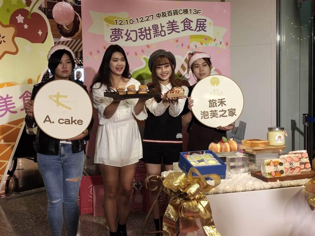夢幻美食甜點10日開展至27日止,有來自日、韓、義大利等外國美味甜點。(張妍溱攝)