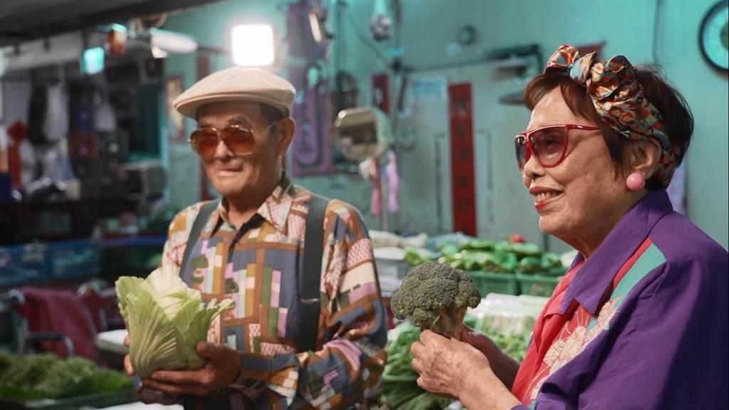 伊甸基金會期待透過如此充滿活力與時尚的廣告影片,讓大家發現長輩的可愛之處。(伊甸基金會提供/林良齊台北傳真)