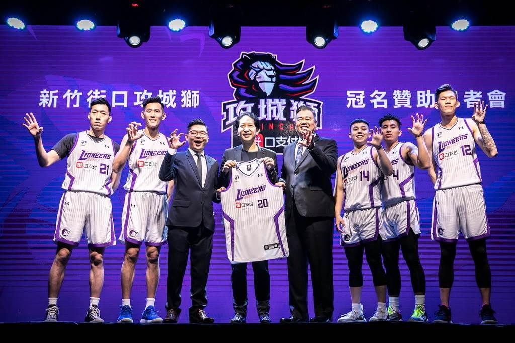 新竹攻城獅將跟街口支付冠名結合,成為新竹街口攻城獅籃球隊。(攻城獅提供)